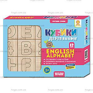 Деревянные кубики «Английская азбука», 12 штук, 86529