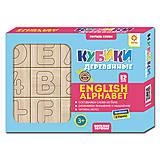 Деревянные кубики «Английская азбука», 12 штук, 86529, фото