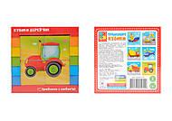Детские деревянные кубики «Транспорт», ZB1001-03, фото