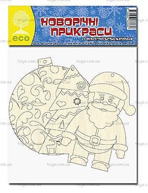 Деревянные новогодние игрушки в наборе, ДВ001