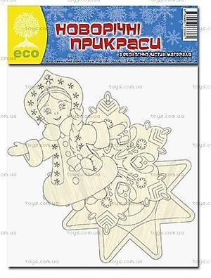 Деревянные новогодние игрушки в наборе, ДВ001, фото