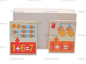 Деревянные пазлы-домино «Цифры», W02-1433, купить