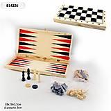 Деревянные  шахматы , B14226