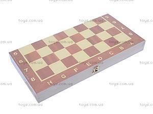 Деревянные шахматы, 527A (B15268)