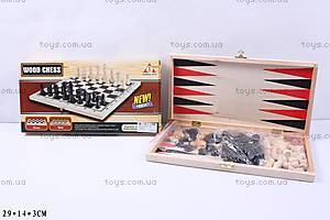 Деревянные шахматы 3в1, QH567-6