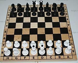 Деревянные шахматы для настольных игр, 172048
