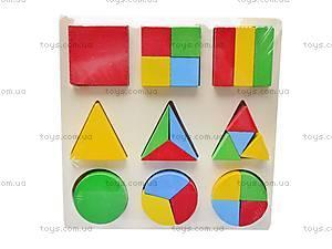 Деревянные вкладыши «Геометрия», W02-43(W09-28, купить