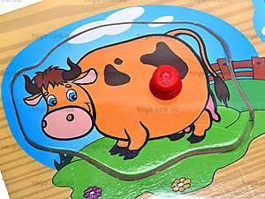 Деревянные вкладыши с животными, W02-3894, магазин игрушек