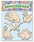 Деревянные игрушки - магниты Динозаврики, 100819, опт