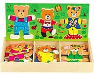 Деревянные игрушки «Мишки» в наборе, Д164у