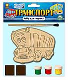 Деревянный автобус - раскраска, 86123, отзывы