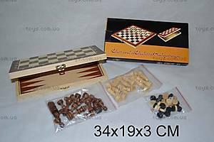Деревянный игровой набор 3в1, W001L