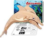 """Деревянный конструктор """"Дельфин"""", Ш002, отзывы"""
