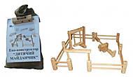 Деревянный конструктор «Детская площадка», 172012, цена