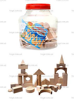 Деревянный конструктор для детей «Городок», 8050-01