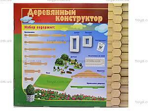 Деревянный конструктор «Коттедж», 6227, детские игрушки