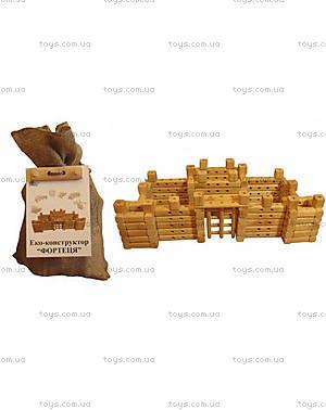 Деревянный конструктор «Крепость», 171892