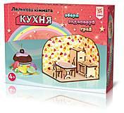 """Деревянный конструктор """"Кукольная комната: Кухня"""", 115454, купить"""