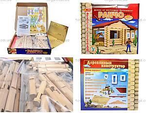 Деревянный конструктор «Ранчо», 6226