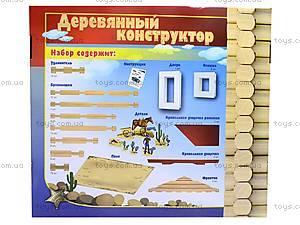 Деревянный конструктор «Ранчо», 6226, игрушки