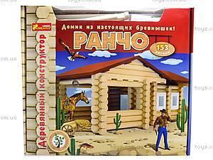 Деревянный конструктор «Ранчо», 6226, магазин игрушек
