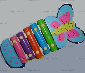 Деревянный ксилофон «Бабочка», 2012-56