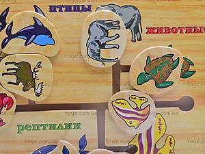 Деревянный лабиринт «Животные», W02-2048, купить