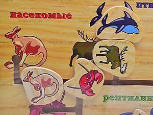 Деревянный лабиринт «Животные», W02-2048, фото