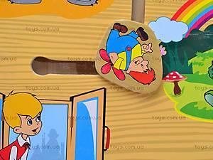Деревянный лабиринт «Мультфильмы», B07146, цена