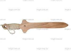 Деревянный меч «Рыцарский», 40 см, 238-09-08, отзывы