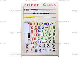 Деревянный мольберт с азбукой и счетами, 5320