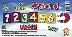Деревянный набор «Цифры на магните», 76955