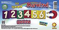 Деревянный набор «Цифры на магните», 76955, купить