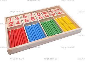 Деревянный набор для счета, W02-3713