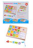 Деревянный набор для счета с цифрами, С29607, купить