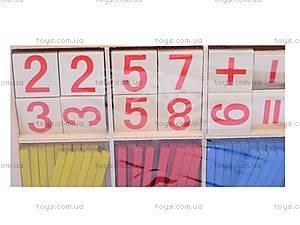 Деревянный набор «Математика», W02-65(W02-18, фото