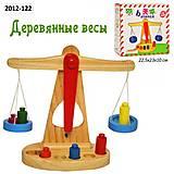 Деревянный набор «Весы», 2012-122, фото