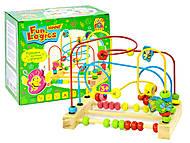 Пальчиковый лабиринт FUN GAME, 7374, магазин игрушек