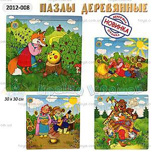 Деревянный пазл для детей, 2012-008