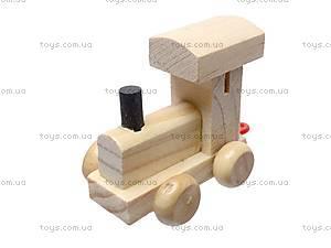 Деревянный поезд «Цифры», W02-1536, купить