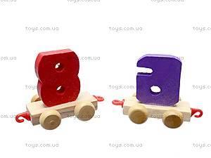 Деревянный поезд «Цифры», W02-1536, детские игрушки