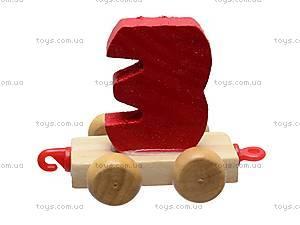 Деревянный поезд  с цифрами, W02-1535, фото