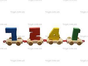 Деревянный поезд  с цифрами, W02-1535, отзывы