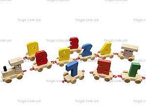 Деревянный поезд  с цифрами, W02-1535, игрушки