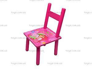 Деревянный столик со стульчиками «Клубничная девчонка», 2547-23, купить