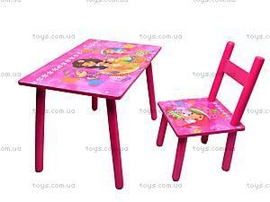Деревянный столик со стульчиками «Клубничная девчонка», 2547-23, фото