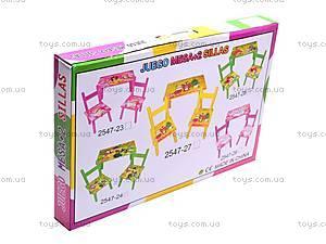 Деревянный столик со стульчиками «Клубничная девчонка», 2547-23, отзывы
