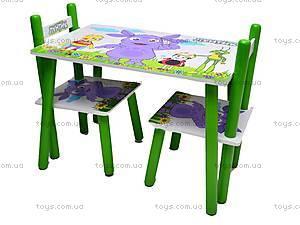 Деревянный столик со стульчиками «Лунтик», M1432, купить