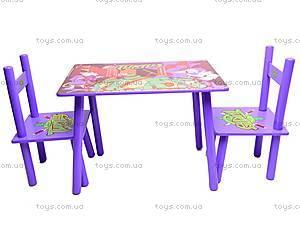 Деревянный столик со стульчиками «Ниндзя», M0709, купить