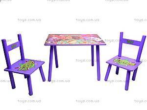 Деревянный столик со стульчиками «Ниндзя», M0709